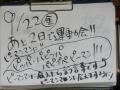 CIMG7329